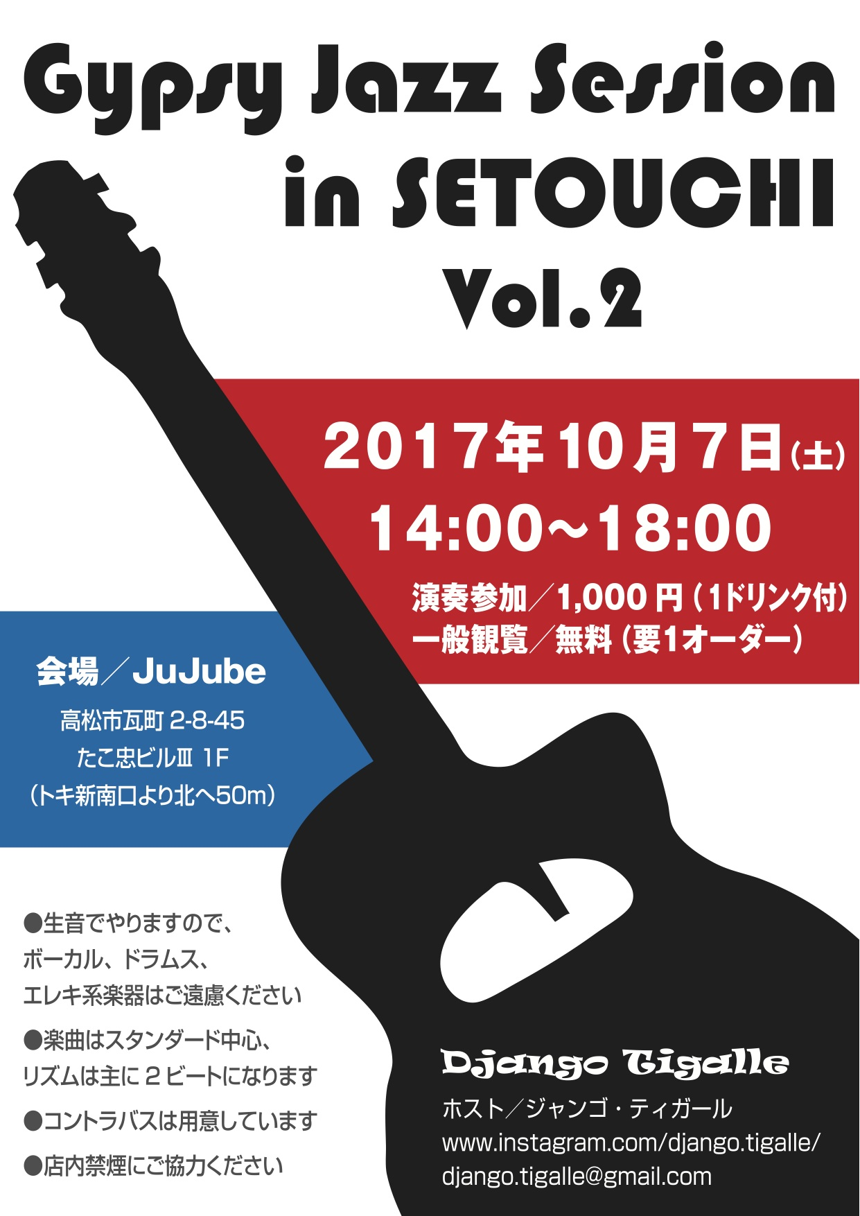 Setouchi Session