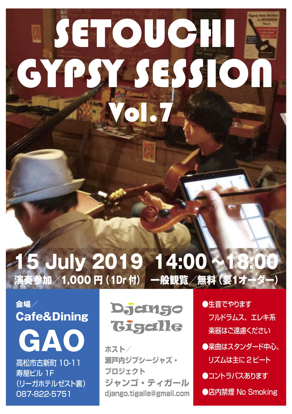 gypsy session