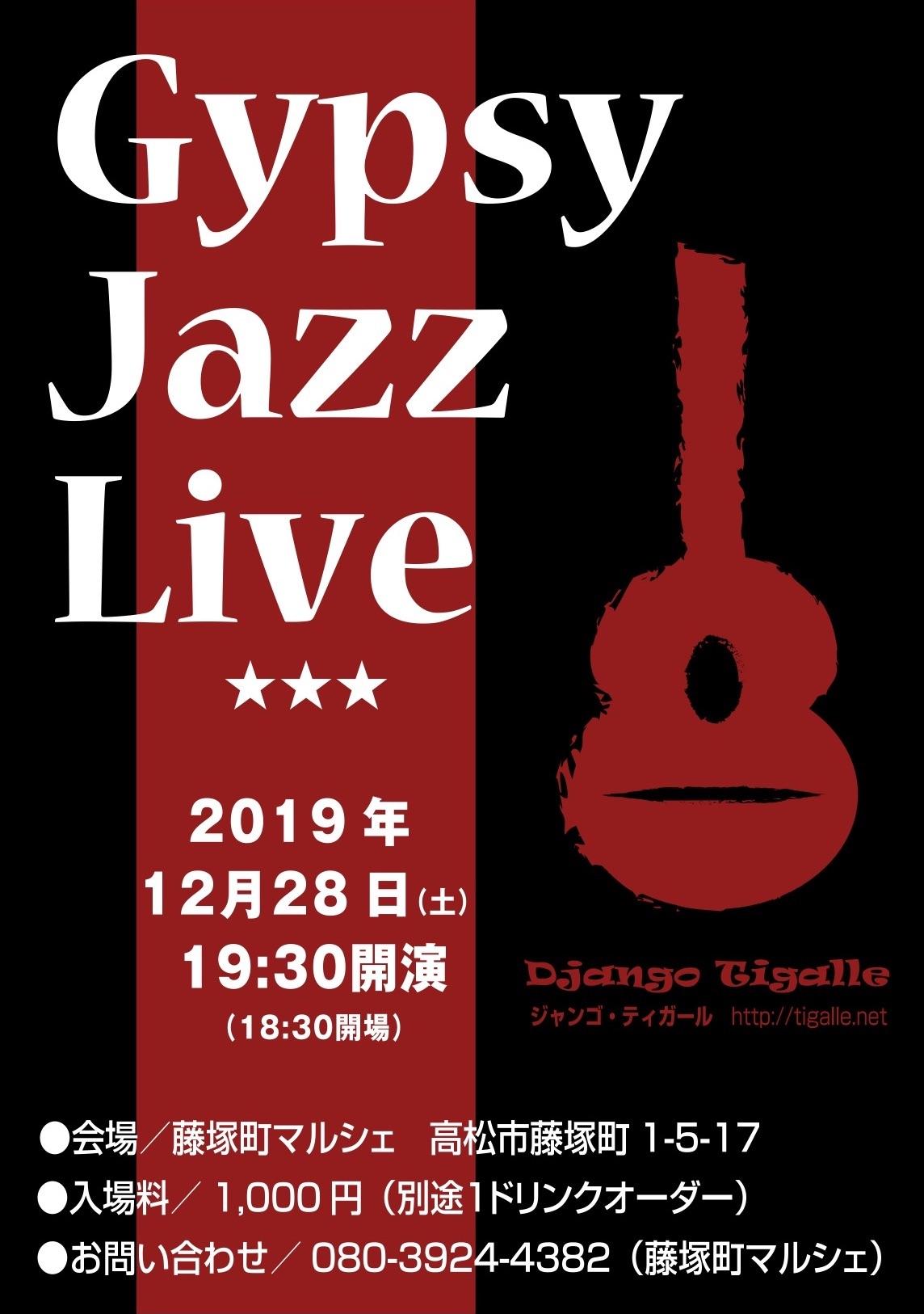 Gypsy jazz live
